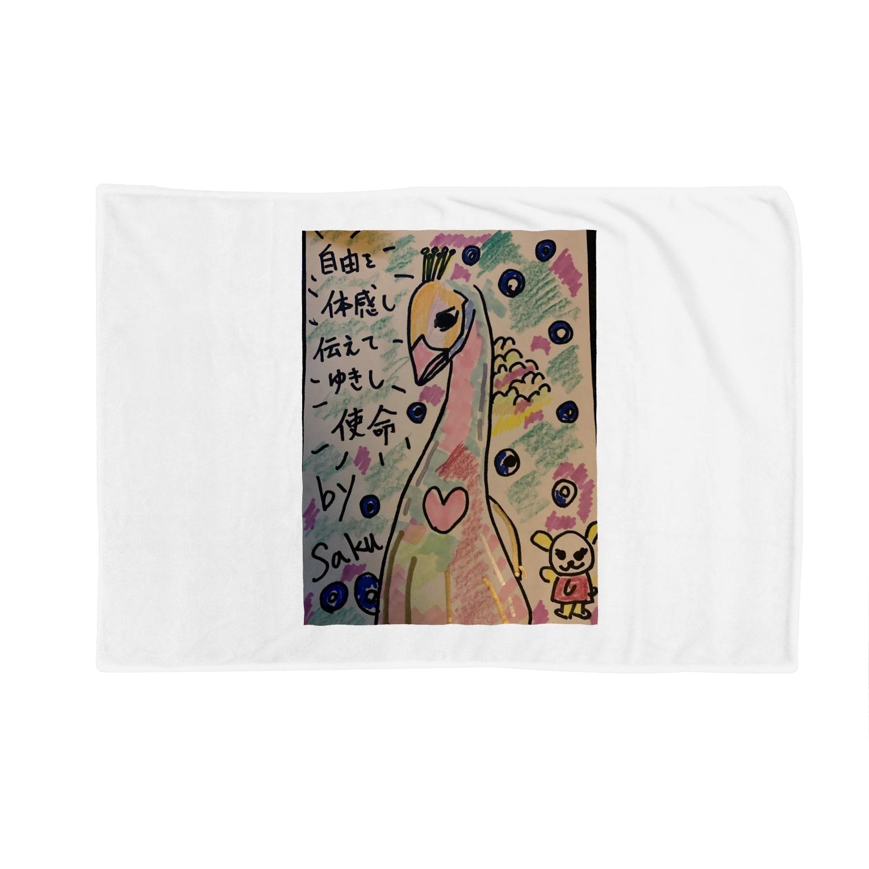 サクアンドツバミルヨシの使命とは Blankets