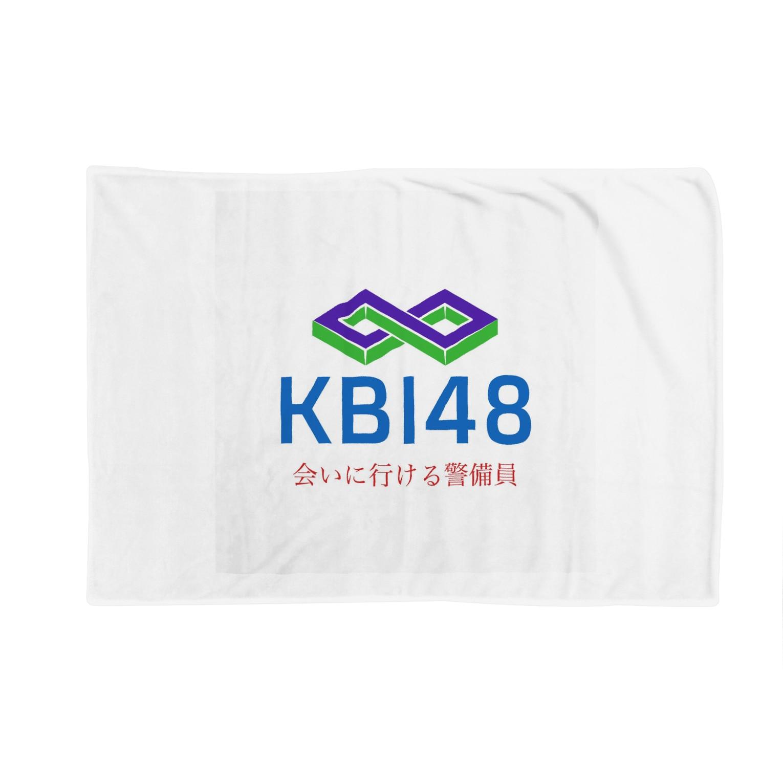 KBI48SHOPのKBI48グッズ Blankets