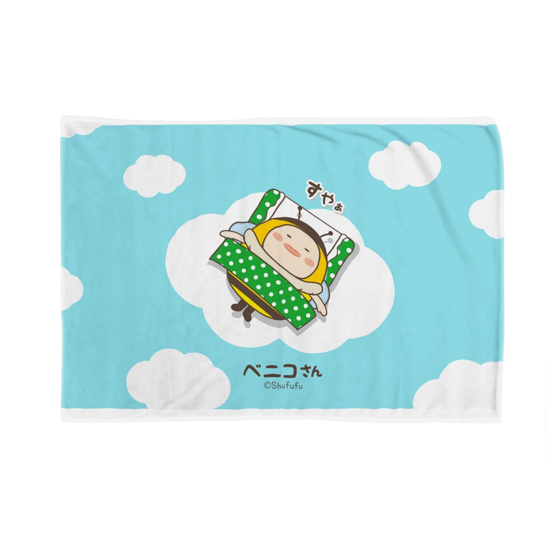 Shufufuのベニコさん【みつばちバージョン】 Blankets