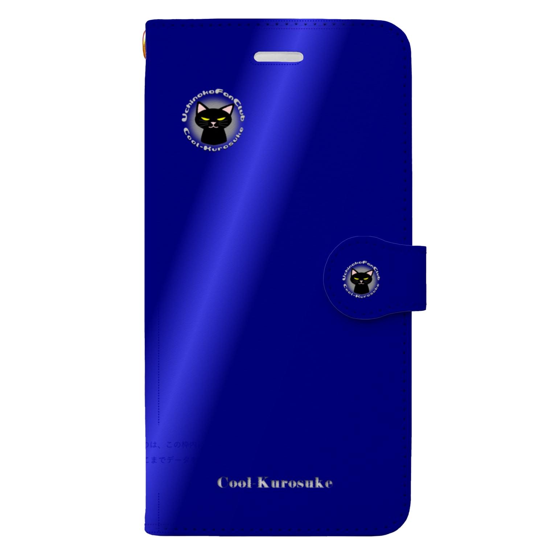 tomo-miseのCool-Kurosuke(スマホケース・手帳型) Book style smartphone case