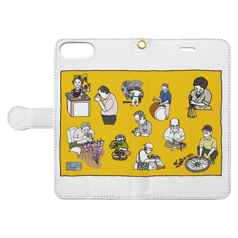 LSC☆SHOPのぶらり岡崎4 Book-style smartphone caseを開いた場合(外側)
