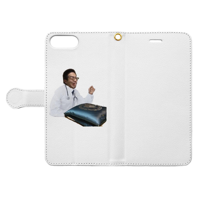 kilinのヤブ医者#芸人シリーズ Book-style smartphone caseを開いた場合(外側)