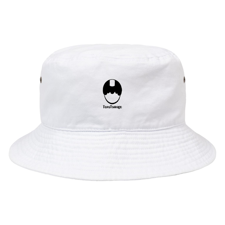 とらたまごのとらたまご 白黒 Bucket Hat