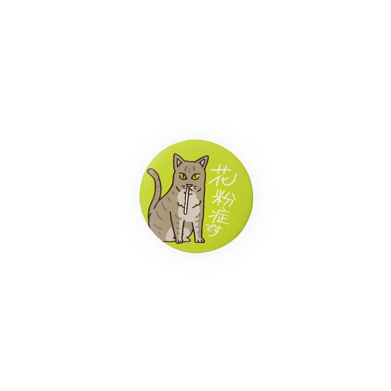 セキサトコの花粉症缶バッジ 猫 Badges