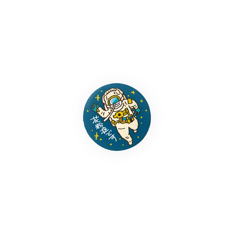 セキサトコの花粉症缶バッジ 宇宙飛行士 Badges