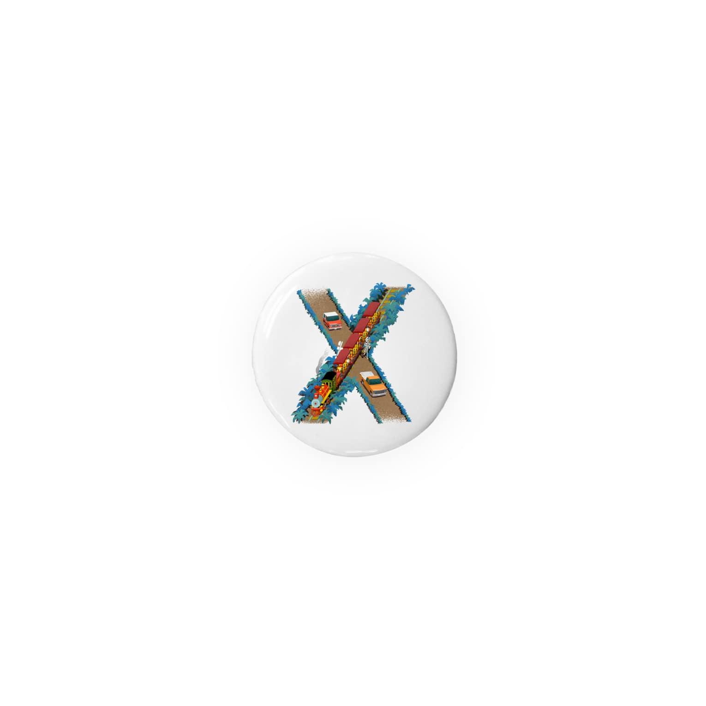 見杉 宗則のX 缶バッジ