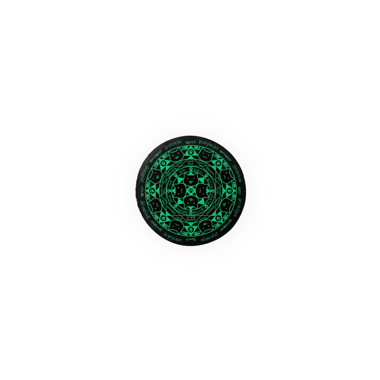 PygmyCat suzuri店の猫召喚魔法陣(緑) 缶バッジ