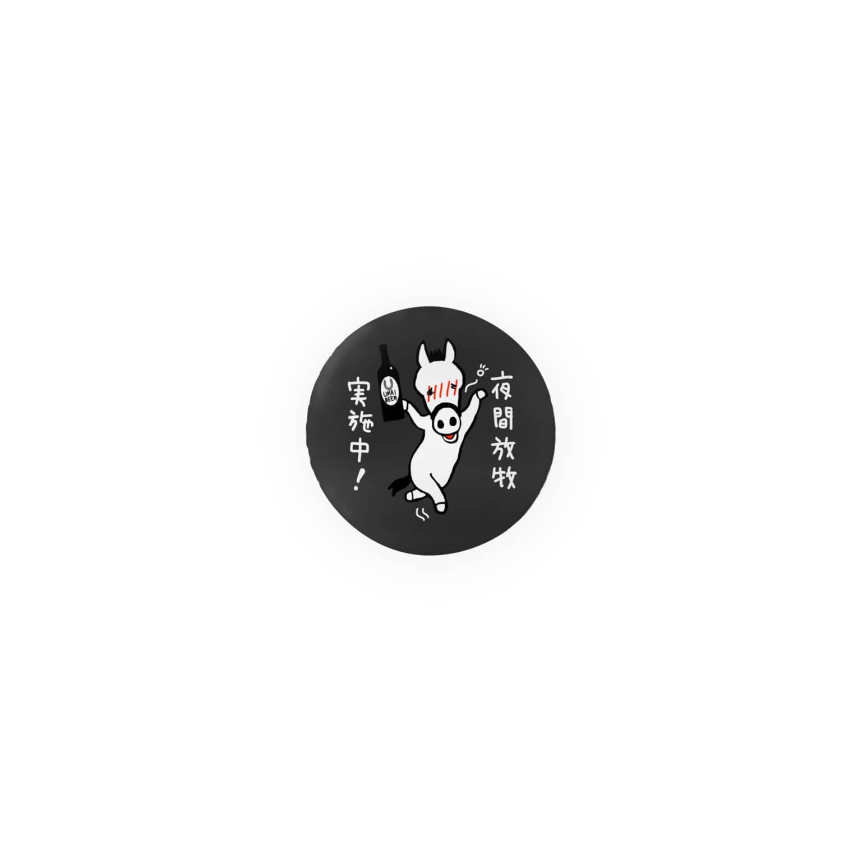 oguogu牧場SUZURI店の夜間放牧実施中!(小) Badges