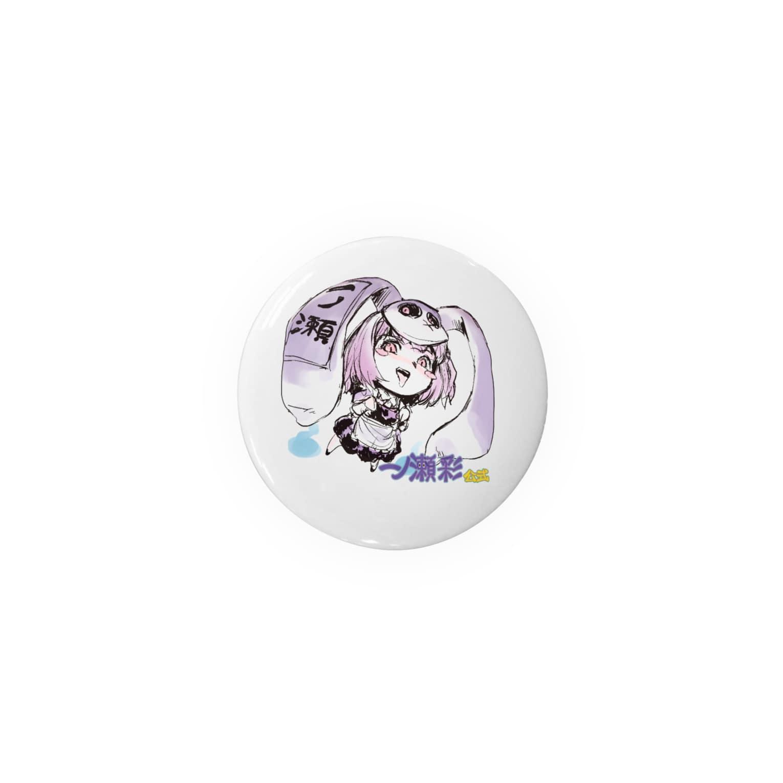 ʚ一ノ瀬 彩 公式 ストアɞの一ノ瀬彩ラフ画タッチちびキャラ【ニコイズム様Design】 缶バッジ