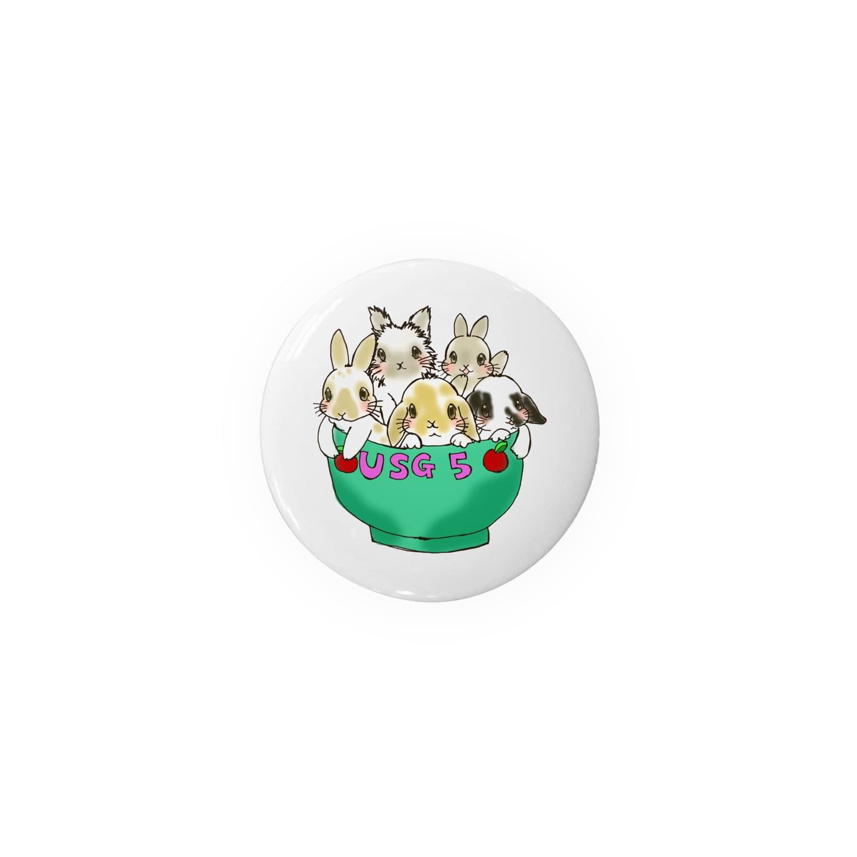 アトリエねぎやまの丼 Badges