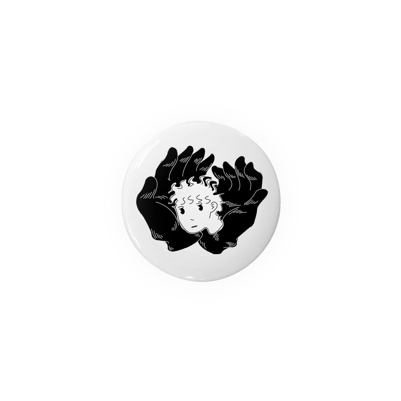 ChaiDerLinのhse Badges