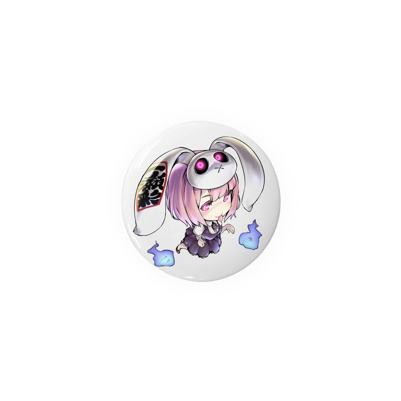 ʚ一ノ瀬 彩 公式 ストアɞの一ノ瀬彩ちびキャラ【ニコイズム様Design】 Badges