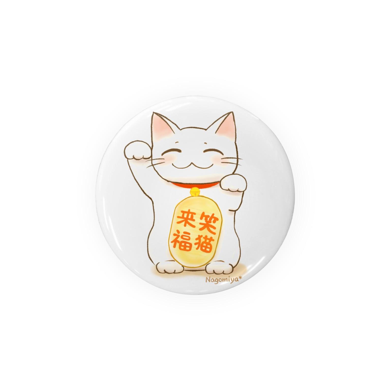 笑猫来福の招き猫 消しゴムはんことイラストnagomiya Nagomiya の