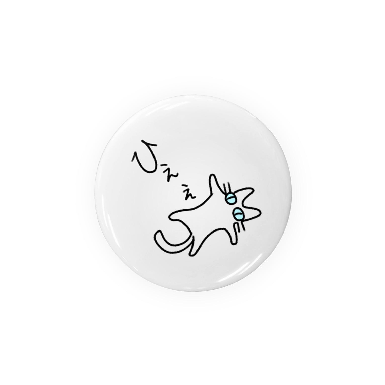 ナニカシラのびっくりネコ Badges