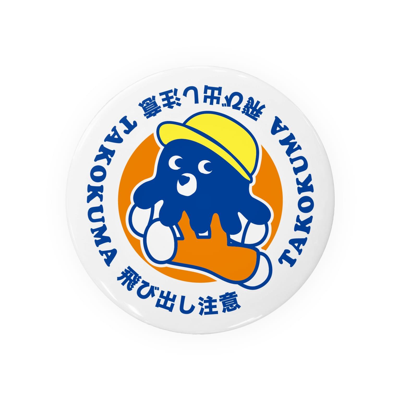 TAKOMUMAのタコクマ Badges