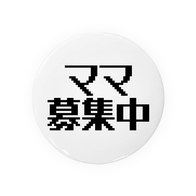 パパ活ママ活グッズのママ募集中 Badges