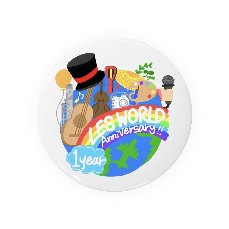 "LES WORLD OFFICIAL GOODSの""HAPPY BIRTHDAY LESWORLD"" - LES WORLD 1year anniversary OFFICIAL GOODS byエナ Badges"