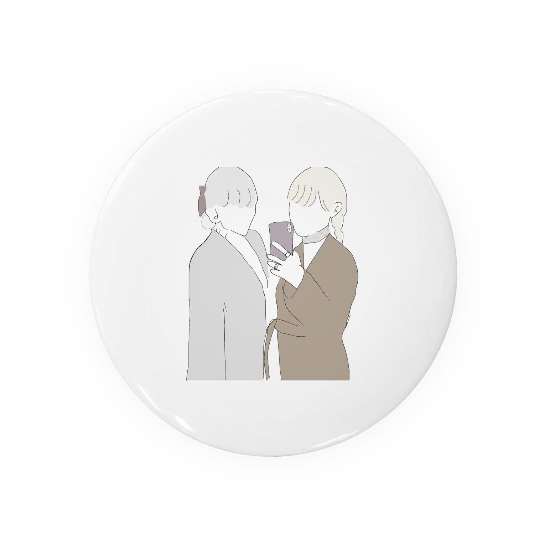 リンのfriend Badges