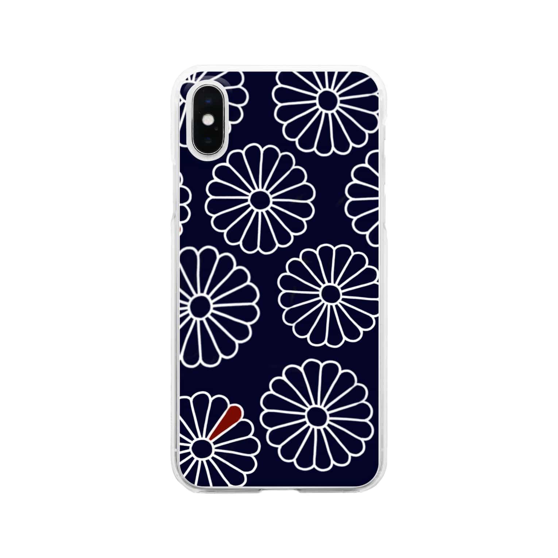 SerendipityのWagara 2 Clear smartphone cases