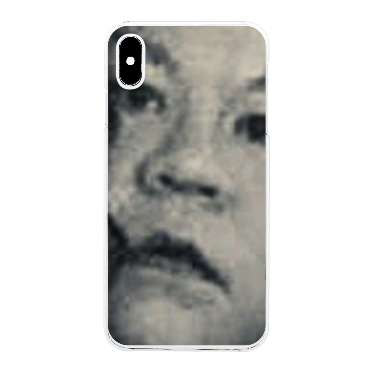 SADAHARU_ HIGA_HAUTE COUTREのSADAHARU HIGA HAUTE COUTURE・アムロにはなれなかったけどトシミにはなれた女装2。  Clear smartphone cases