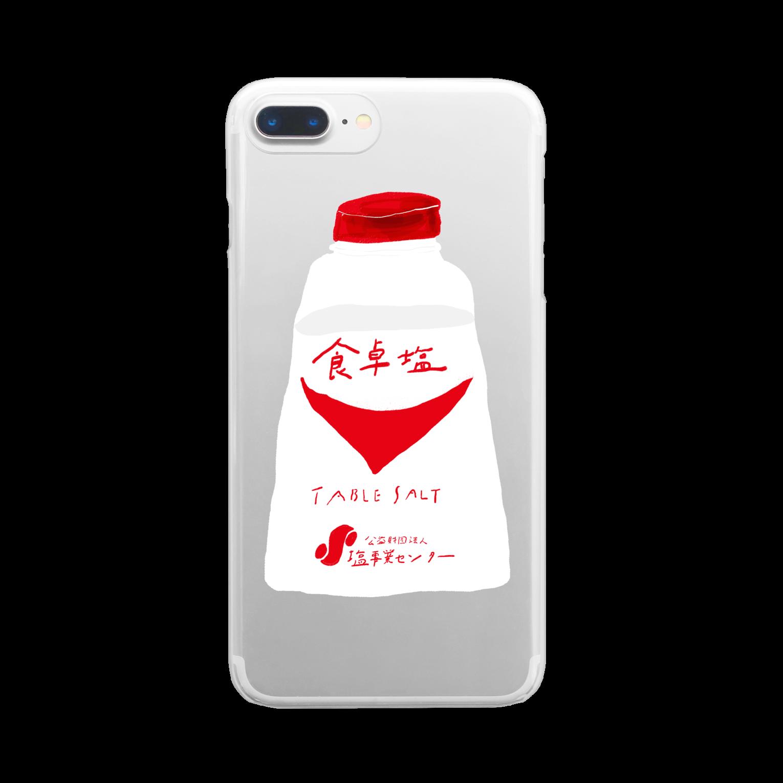 明季 aki_ishibashiの塩ファンクラブ クリアスマートフォンケース