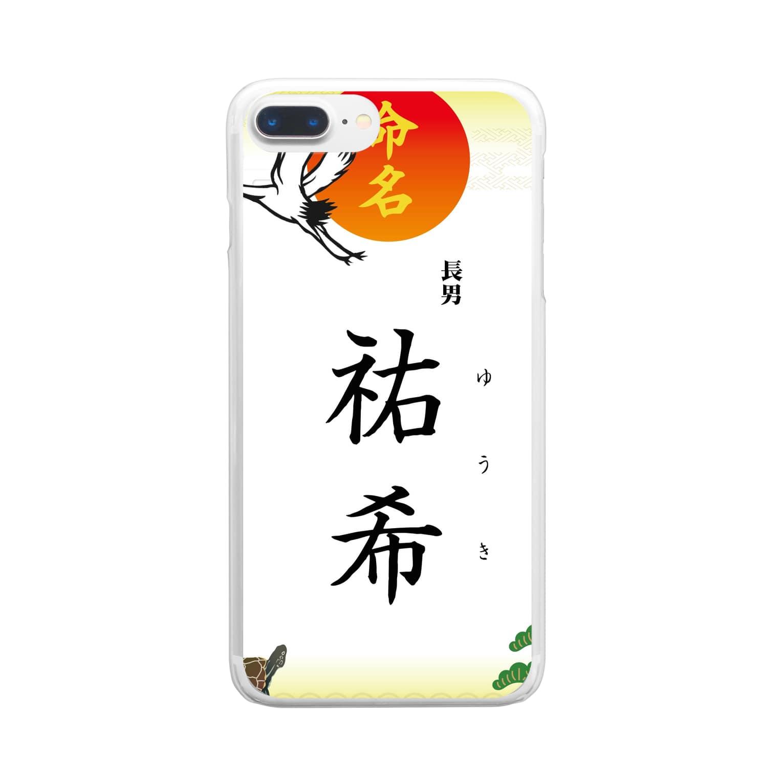 tksu416のyu-ki Clear smartphone cases