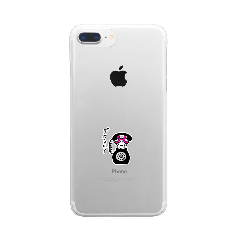 hoge-machaのホゲマン「デンワスル?」 Clear smartphone cases