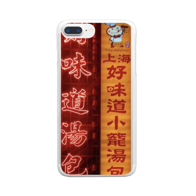 ukikoの小籠包屋の看板 Clear smartphone cases
