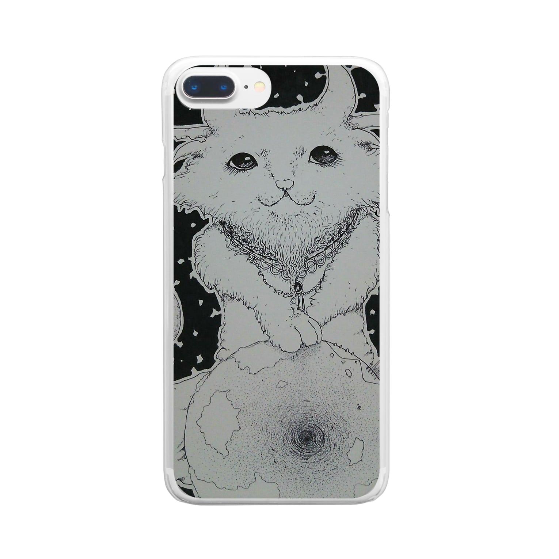 ★ 藤崎幾何 ★ illustrationの宇宙の変な動物 Clear smartphone cases
