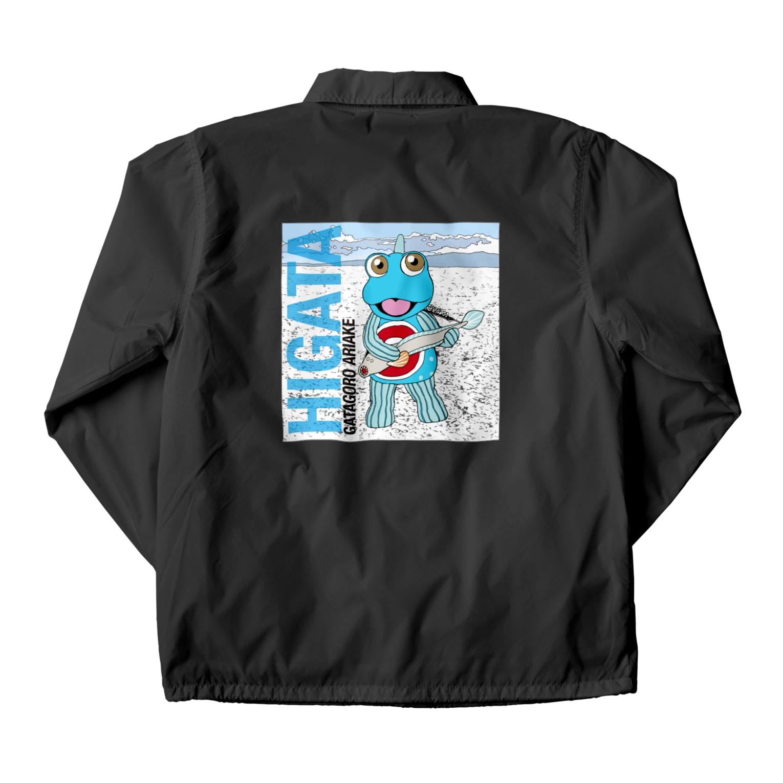 有明ガタァ商会のHIGATAと超魚 Coach Jacket