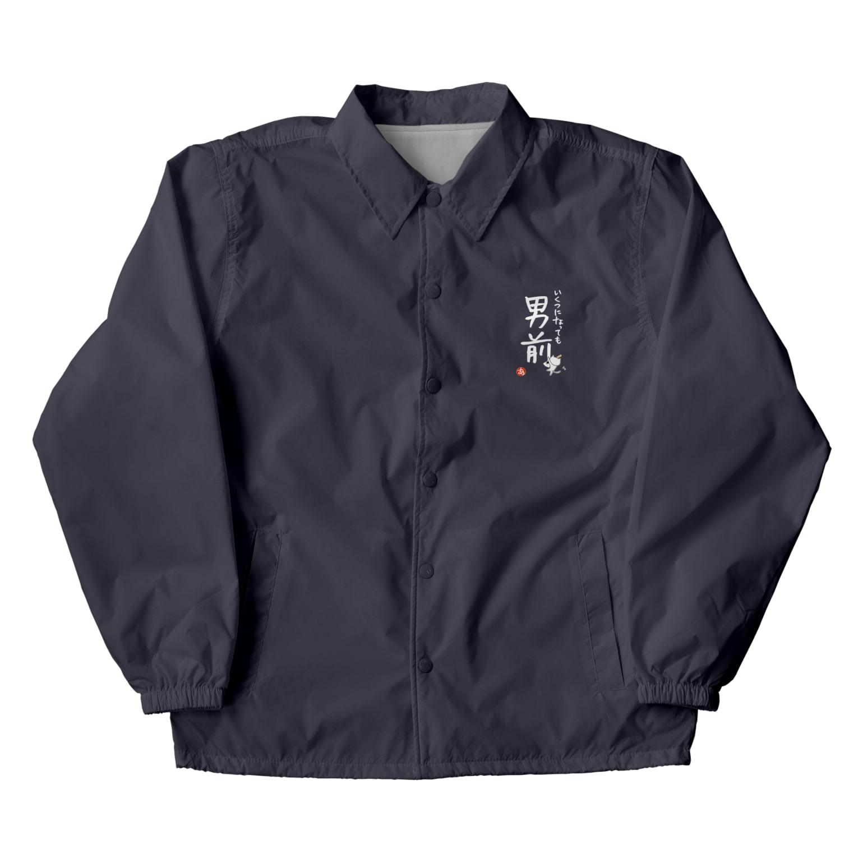 1139akiraのいくつになっても男前 白文字 / 代筆ネコ Coach Jacket