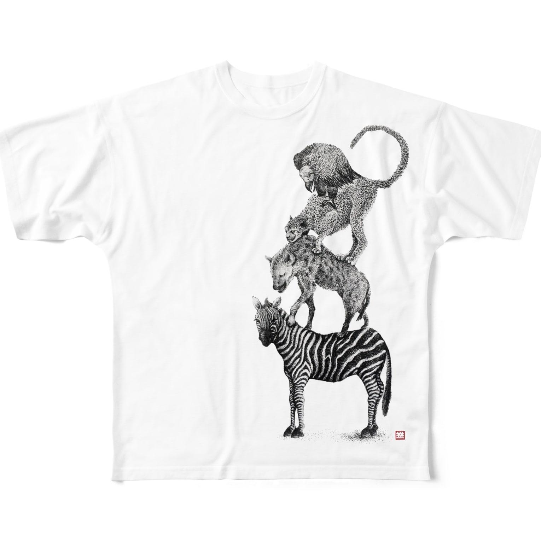 ArtSpringsのワイルドブレーメン(Love All Wild Animals) Full graphic T-shirts
