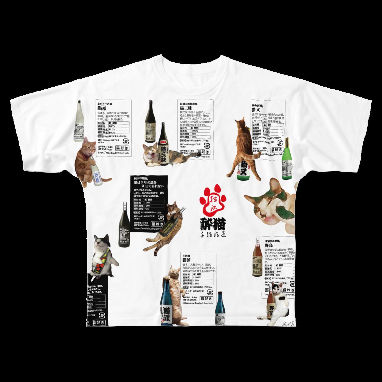 cheeの酔猫シリーズ フルグラフィックTシャツ