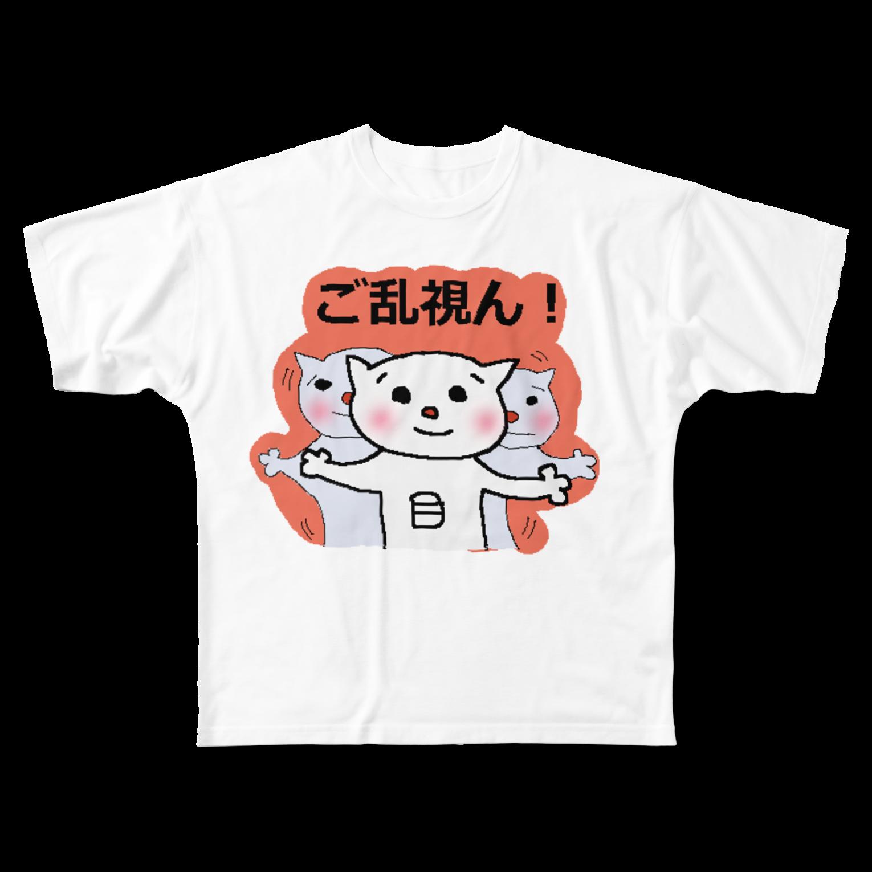 あおいの楽ちん市場のご乱視ん!フルグラフィックTシャツ