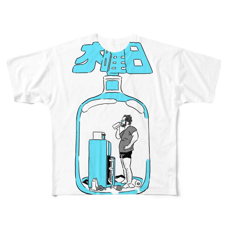 10_oioの木曜日のTシャツ(カラーバージョン)) フルグラフィックTシャツ