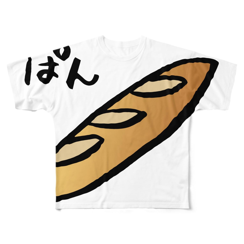 COULEUR PECOE(クルールペコ)  のフランスパン Full graphic T-shirts
