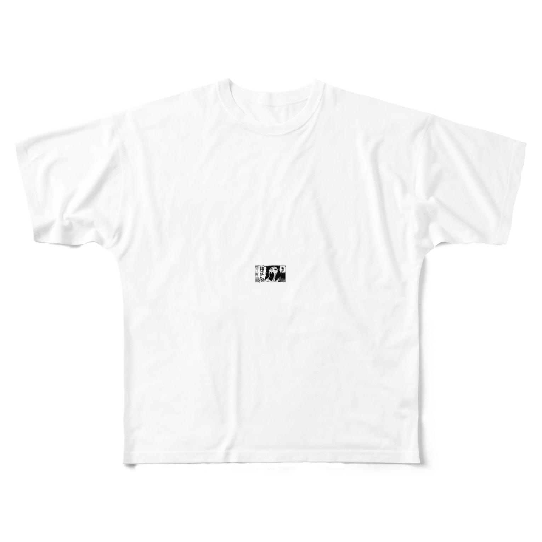 Cecro038の生きてて良かった Full graphic T-shirts