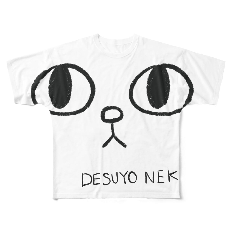DESUYONEKO(ですよねこ)のDESUYONEKO|Big Mukanshin(無関心デカ顔) Full graphic T-shirts