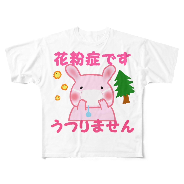 yukashanyの花粉症なので Full graphic T-shirts
