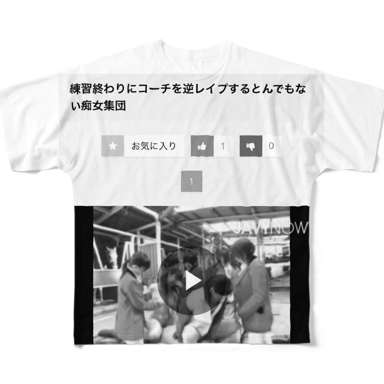 sumikenの違法AVサイト2 Full graphic T-shirts