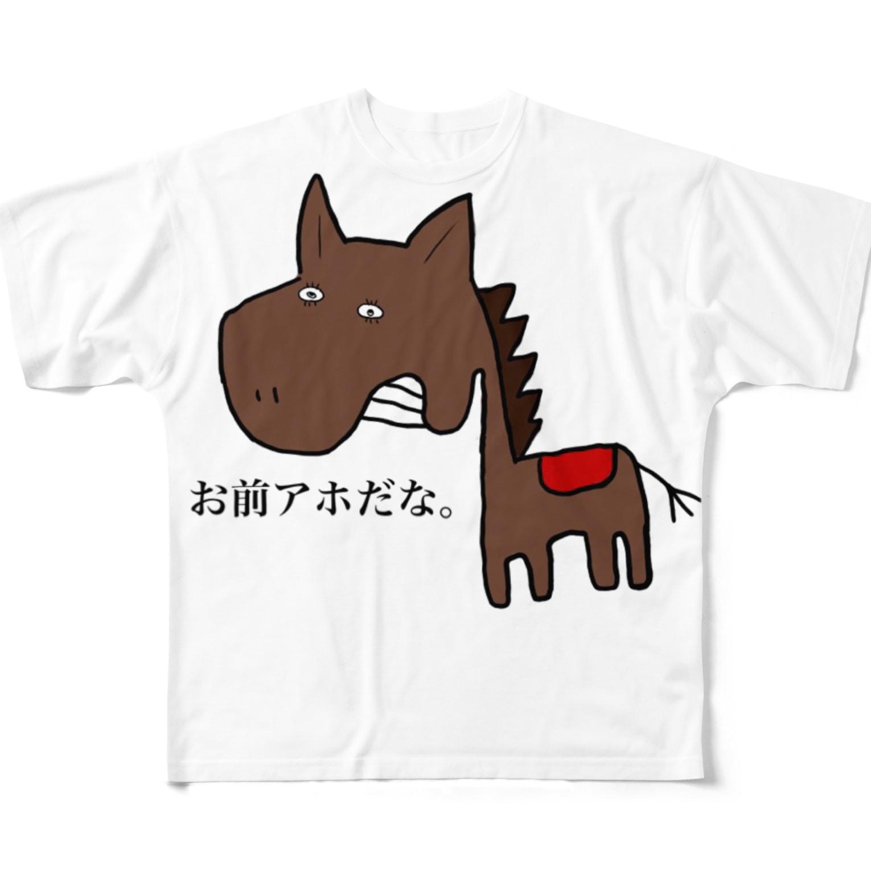 nousagi106223のアホヅラの馬 Full graphic T-shirts