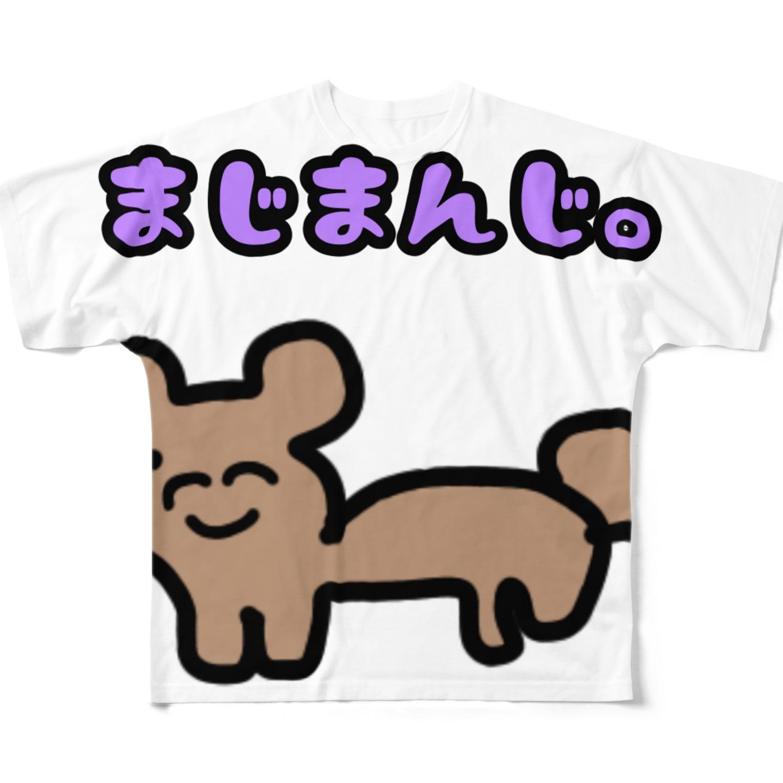 MugiMoguのでっかいぱりぴくまくん( '༥'  ) Full graphic T-shirts