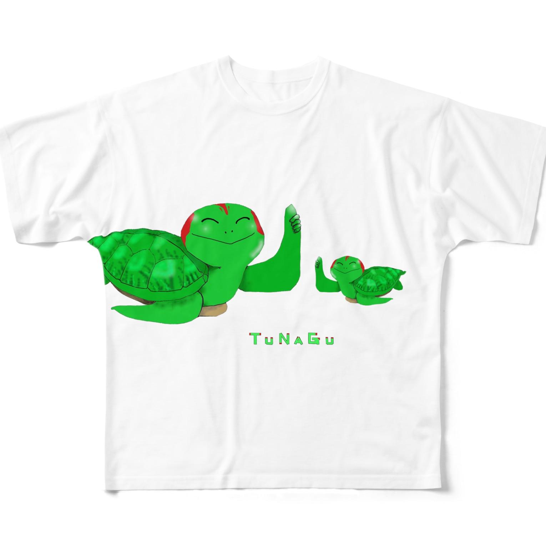 かめんちゅ(亀人)のTUNAGU(各生地カラー対応版。ウミガメアカミミガメ親子) Full graphic T-shirts