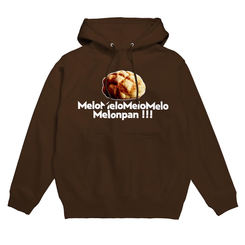 mawwwww.com   design projectのメロメロメロメロメロンパン フーディ