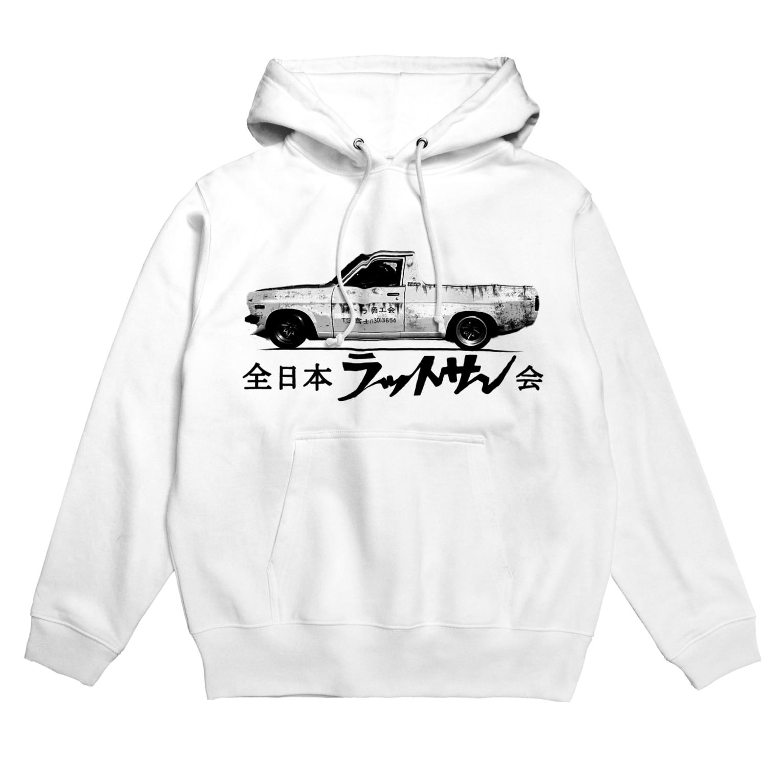RATSUN620.JPのRATSUN AllJapan Vol.2[White shirt] Hoodies