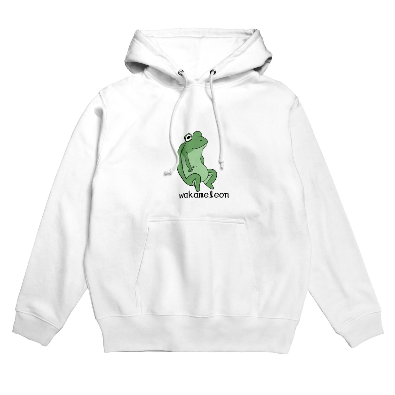 Wakameleonのわかがえるちゃん Hoodies