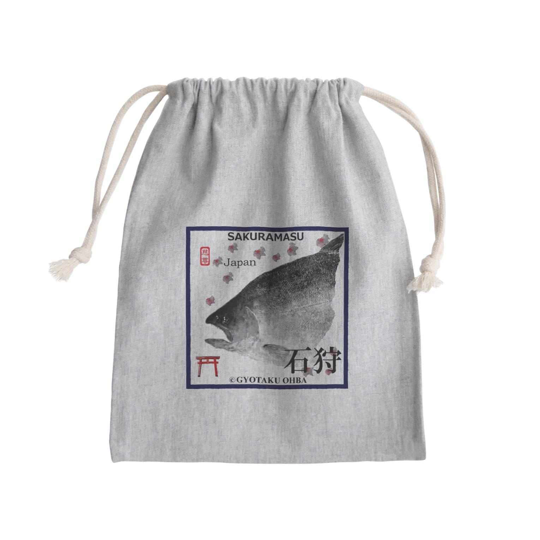 G-HERRING(鰊;鮭;公魚;Tenkara;SALMON)のサクラマス!石狩 (桜鱒;SAKURAMASU)あらゆる生命たちへ感謝をささげます。 Kinchaku
