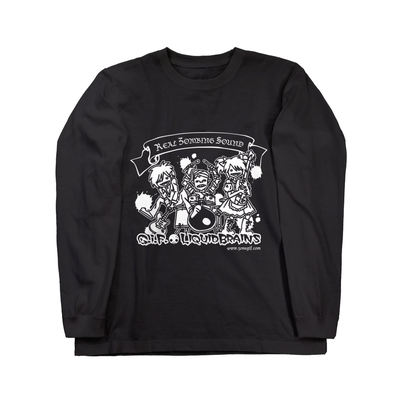 KohsukeのReal Zombing Sound ロングスリーブTシャツ