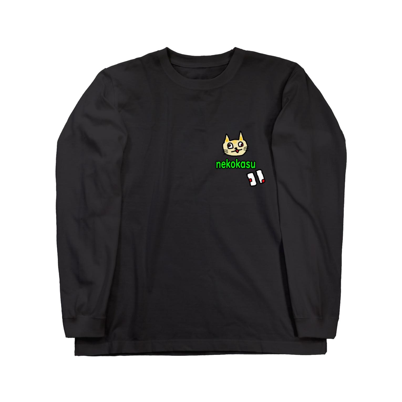 TKのネコカスのシャツ Long sleeve T-shirts