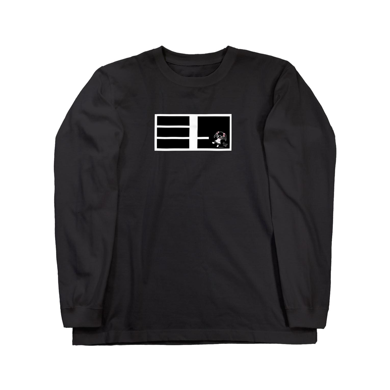 micoto.iroのみことのミコキャラ付 Long sleeve T-shirts